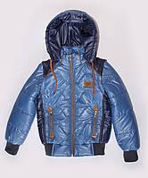 Демисезонная куртка-жилетка для подростка синего цвета