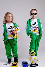 Спортивный костюм тройка детский 328 ев