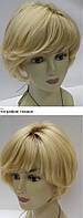 Парик натуральный в Украине Блонд