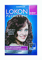 Средство для химической завивки волос Lokon super PERMANENT для волос трудно поддающихся завивке - 100 мл.