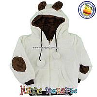 Меховая курточка с капюшоном для мальчика от 2 до 5 лет (4715-1)