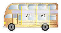 """Стенд для информации """"Автобус"""""""