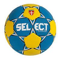 Мяч гандбольный детский Select Phantom