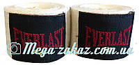 Бинт боксерский Everlast 1712, белый: 3 метра (2 бинта в комплекте, реплика)