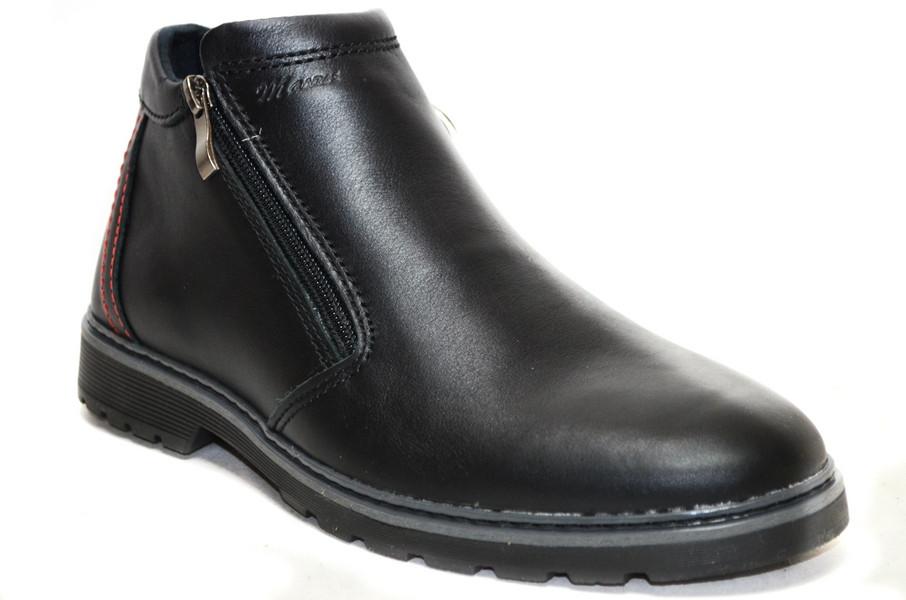 Мужские ботинки (арт.Рк 2 чк)
