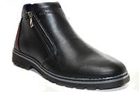 Мужские ботинки (арт.Рк 2 чк), фото 1