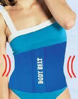 Пояс для похудения Body Belt – чудо пояс  носим  и  худеем