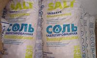 Соль таблетированная, Беларусь
