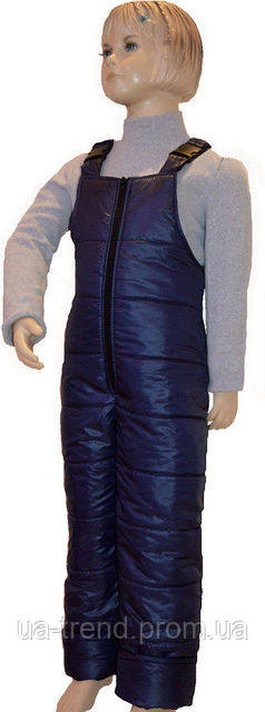 Полукомбинезон зимний 98-104-110-116 см темно синего цвета