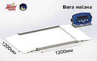 Наездные весы Аксис 4BDU2000Н-1212-Б, до 2000 кг,  размер площадки 1250х1250 мм