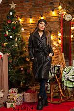 Куртка Зима , фото 2