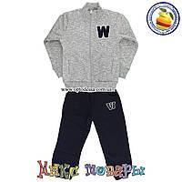 Спортивный костюм с начесом для мальчика от 3 до 7 лет (4717-2)