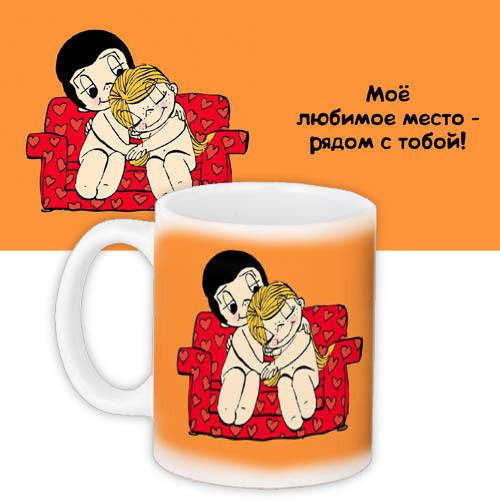 "Кружка с принтом ""Love"" (KR_15L059)"
