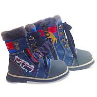 Ботинки детские ортопедические зимние ОrtoBaby W9012