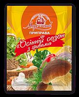 Новинка! Додайте незабутній аромат страв приправою «Осінній сезон з грибами»
