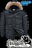 Куртка Braggart № 3338