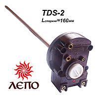 Термостат терморегулятор TDS-2 для бойлера водонагревателя с коротким стержнем