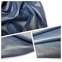 Кожа одежная овчина Indutan синий адрия 0,7 мм Италия