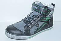 Подростковые демисезонные ботинки для мальчика ТМ Солнце, р. 35, фото 1