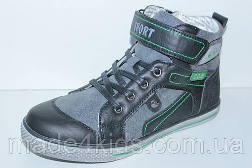 1e0c2f4b9 Подростковые демисезонные ботинки для мальчика ТМ Солнце, р. 35: продажа, цена  в Кривом Роге. демисезонная детская и подростковая обувь от