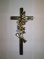 Хрест 1.21