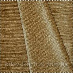 Ткань портьерно-обивочная шенилл