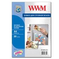 Фотобумага WWM матовая на магнитной основе A4 , 20л (M.MAG.20)