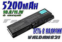 Аккумулятор батарея TOSHIBA Satellite X205 X200 Pro P300 P200 L350 P305 P300 P205 P200 L355 L350 X200 Equium