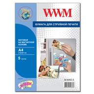 Фотобумага WWM матовая на магнитной основе A4 , 5л (M.MAG.5)