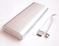 Универсальная мобильная батарея (в стиле mi Xiaomi mobile power bank) 18000 mAh, silver, фото 1