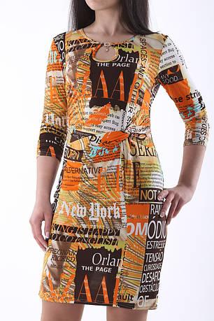 Платье Повседневное №9405