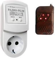 Радио реле РР-1р в розетку дистанционное