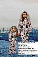 FAMILY LOOK ( Парная одежда детям и взрослым )