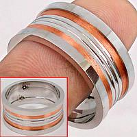 Обручальное серебряное  кольцо