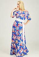Яркое платье в пол для особого случая размер 44-46, 48-50, 50-52 электрик