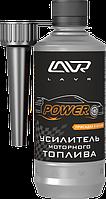 Усилитель моторного топлива LAVR Octane Racing