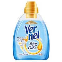 """Кондиционер для белья Vernel """"Soft & Oils Blau"""", 750 мл"""