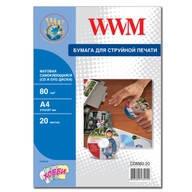 Фотобумага WWM матовая самоклеящаяся для СD/DVD 80г/м кв , A4 , 20л (CDM80.20)