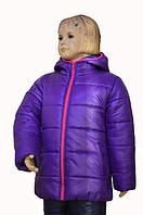 Зимняя курточка для девочки цвета фиалки, фото 1
