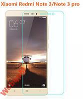 Защитное стекло для на Xiaomi Redmi Note 3