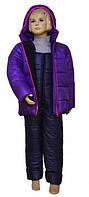 Костюм дитячий зимовий куртка + напівкомбінезон кольору фіалки