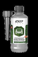 Комплексный очиститель топливной системы LAVR Complete Fuel System Cleaner Petrol, присадка в бензин