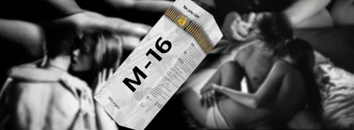 препараты для повышения потенции у мужчин м16