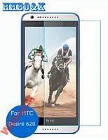 Защитное стекло для на HTC 620