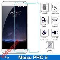 Защитное стекло для на Meizu Pro 5