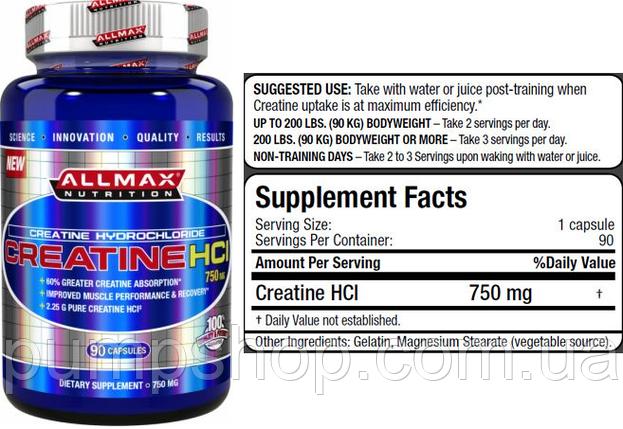 Креатин гидрохлорид Allmax Nutrition Creatine HCL 750 mg (90 капс), фото 2