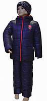 Костюм зимний куртка+штаны темно синего цвета, фото 1