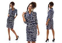 Платье потёртости , фото 2