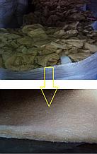 Переработка давальческого сырья