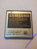 Аккумулятор батарея Samsung i9001/i9003 orig!!!